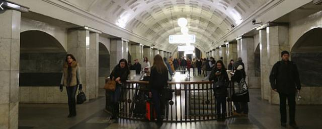 Moscow metro stations operate in normal mode