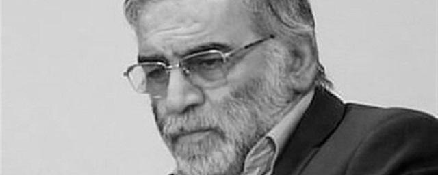 Physicist involved in nuclear program killed in Iran
