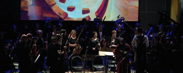 Волшебную сюиту Эдуарда Артемьева «Алтайский сказ. Полет над временем» 3 сентября представят в Кемерово