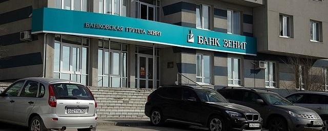 Взять кредит украина без справки о доходах