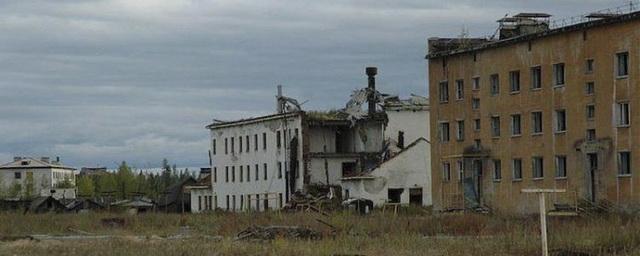 Сколько городов и поселков исчезло с карты России после развала СССР