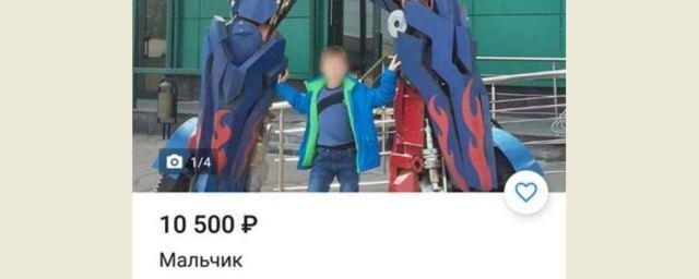 В Ярославле на сайте объявлений продавали ребенка «на органы»