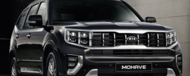 Start date of new KIA Mohave sales in Russia