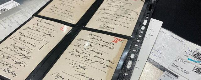 In Germany, Hitler's speech manuscripts sold for €190 thousand