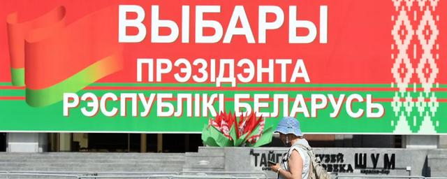 В Польше не верят в победу А.Лукашенко на президентских выборах в Беларуси