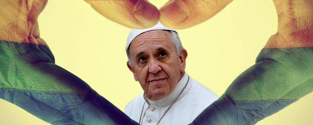 Pope: homosexuals have right to form families