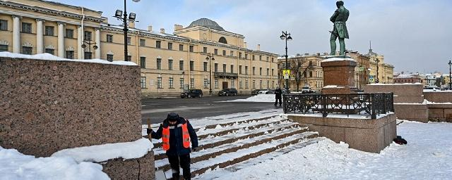 Ban on public events in St. Petersburg extended until March 28