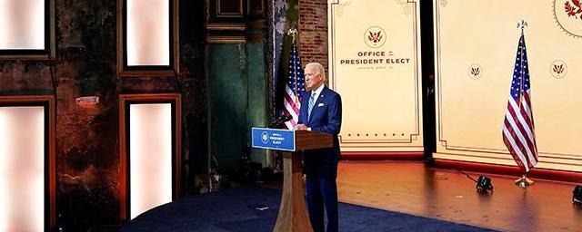 Biden: in United States, vaccination against coronavirus will begin in late December