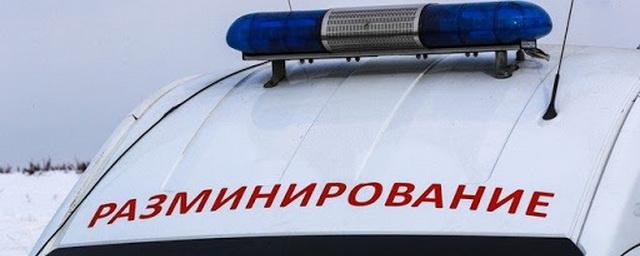 В Красноярске более 50 школ эвакуировали из-за сообщений о минировании