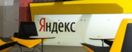 Yandex added 400% in five years