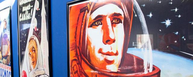 Soviet posters exhibition dedicated to conquest of space opens at VDNKh