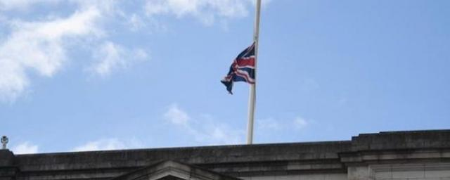 UK flag lowered as mourning begins for prince Philip
