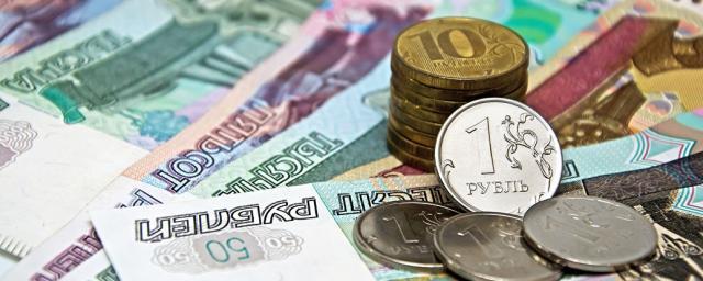 Центробанк РФ предупредил россиян о росте цен