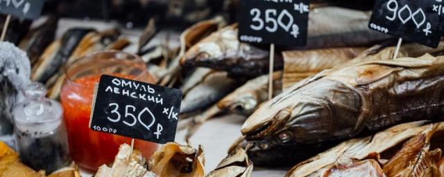 В Курске проходит ярмарка морепродуктов с Камчатки