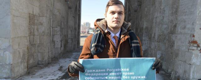 Жители Владимира протестуют против ограничения публичных мероприятий