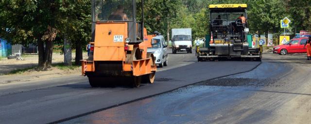 В Костромской области на ремонт дорог выделят 16,7 миллиарда рублей