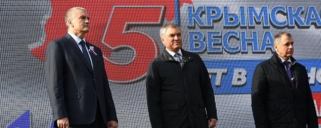 Володин: Крым оказался символом национального объединения России