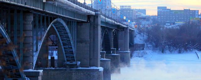 В Новосибирске ожидается существенное похолодание