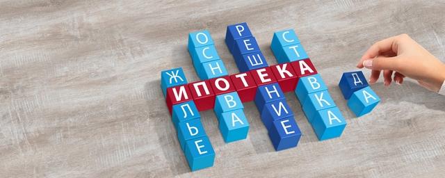 Жителям Карелии предложили ипотеку на льготных условиях