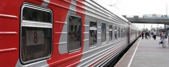 В конце мая откроют сообщение между Астраханью и Имеретинским курортом