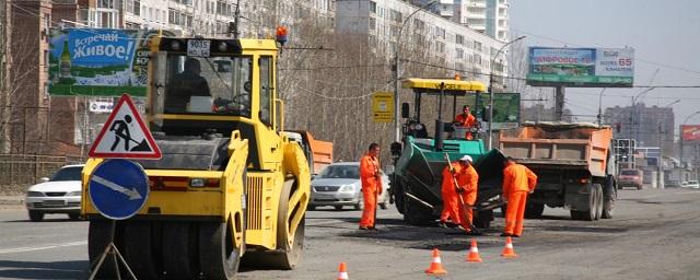 ФАС остановила конкурсы на ремонт дорог в Новосибирске