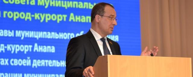 Юрий Бурлачко принял участие в открытой сессии городского Совета Анапы