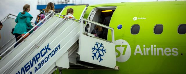 С 3 июня ежедневными станут полеты из Новосибирска в Томск