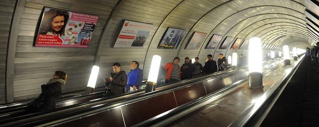 В Москве на девяти станциях метро установят новые эскалаторы