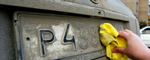 В Новосибирске стартует рейд против тонировки и грязных номеров авто