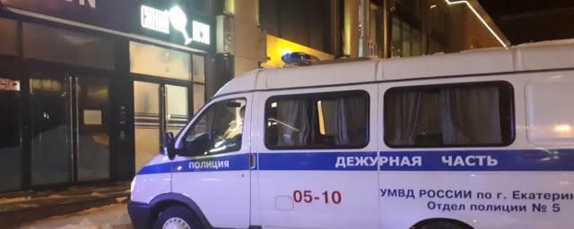 Полиция Екатеринбурга проводит рейды по ночным клубам города