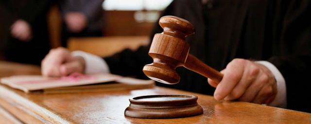 В Новосибирской области вынесли приговор банде вымогателей