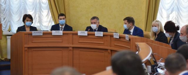 Игорь Кобзев обсудил с депутатами иркутской Думы проблемы облцентра