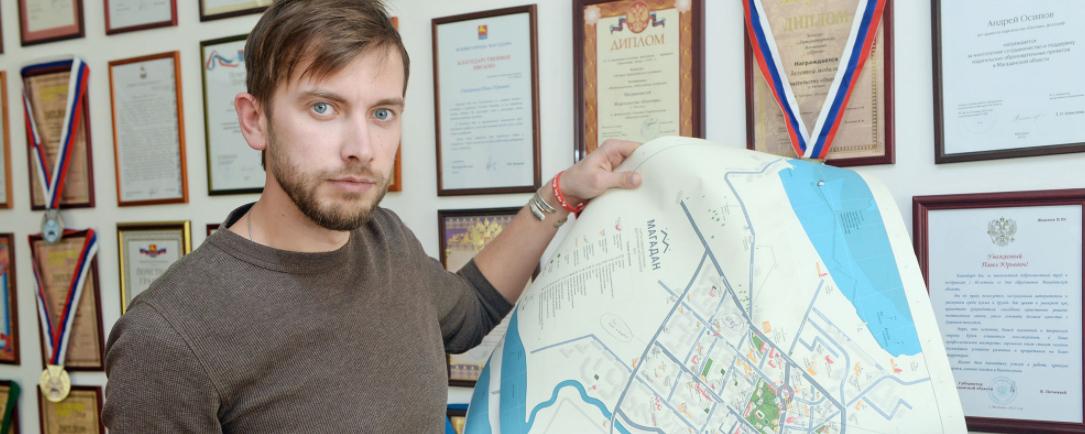 В Магадане презентуют справочник «детских» достопримечательностей города