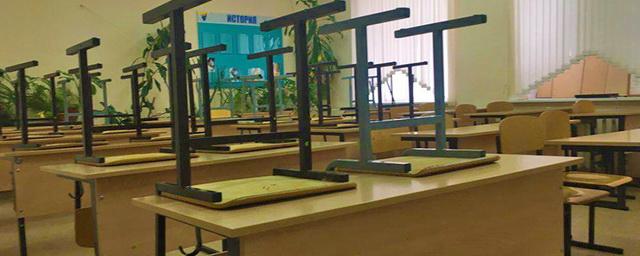 В Белогорске три класса ушли на карантин по коронавирусу