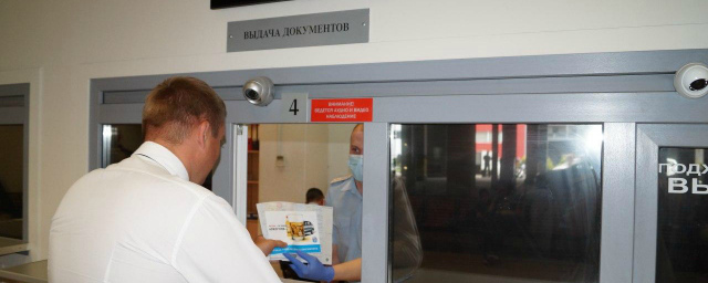Жители Красногорска могут получить услуги по линии ГИБДД, записавшись онлайн