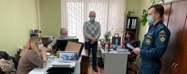 В ТУ «Сафоново» провели День пожарной безопасности