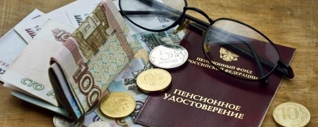 Раменские пенсионеры получают ежемесячную компенсацию в 1000 рублей