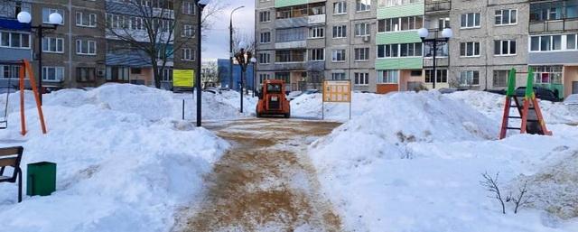 В Электрогорске коммунальные службы работают в усиленном режиме