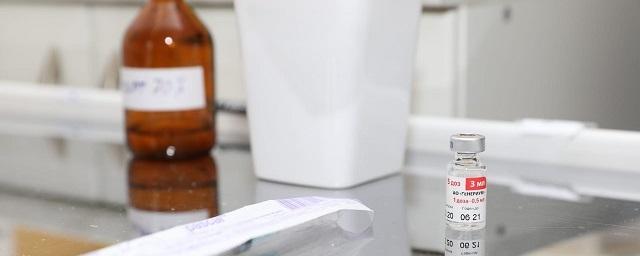 В Раменском на совещании обсудили вакцинацию от коронавируса