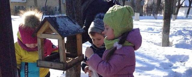 В Городском парке Электрогорска прошла экоакция «Покормите птиц»