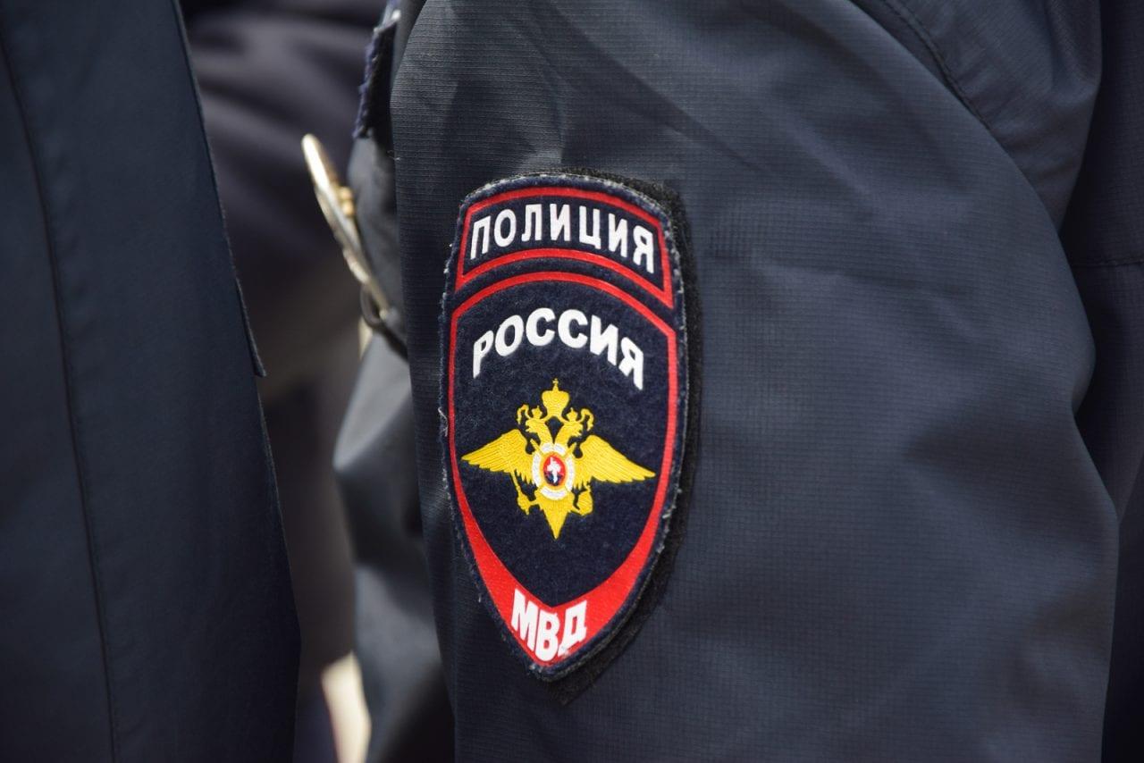 В Домодедово задержали мужчину, подозреваемого в продаже марихуаны под видом чая
