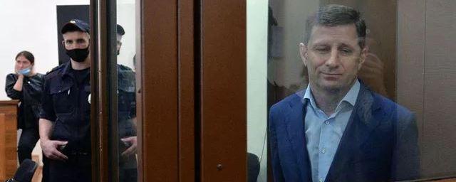 Суд оставил экс-губернатора Сергея Фургала в СИЗО еще на три месяца