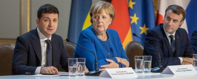 Макрон, Меркель и Зеленский призвали отвести войска РФ от Украины