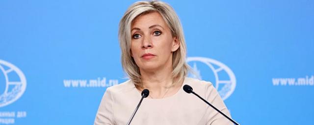 В МИД РФ высылку дипломатов из Словакии назвали псевдосолидарностью с Чехией