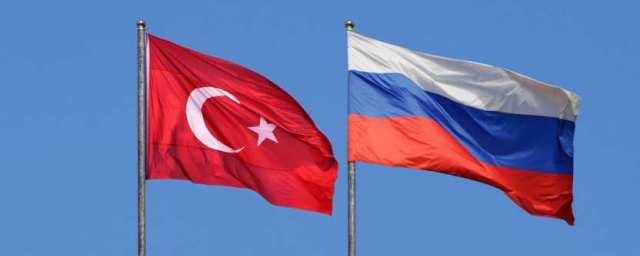 В Турции заявили о завершении «медового месяца» с Россией