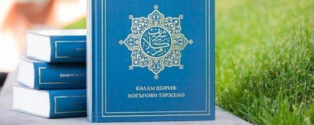 Председатель ДУМ России обвинил муфтия Татарстана в сектантстве