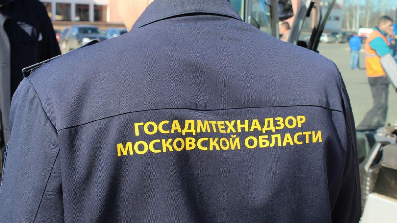 В Чехове устранили 14 нарушений в содержании фасадов