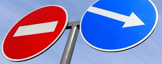 Движение по Октябрьскому проспекту в Череповце временно ограничат из-за ремонта