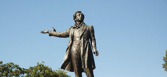 В России празднуют 222 года со дня рождения Александра Пушкина