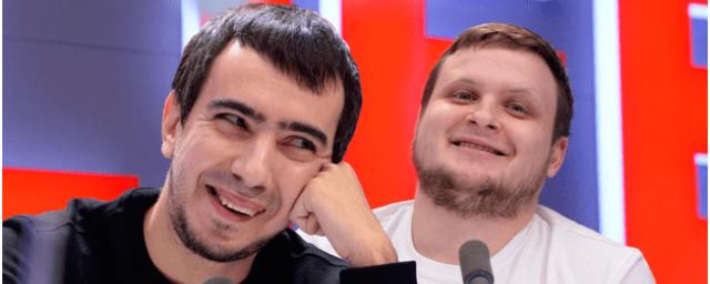 Пранкеры Вован и Лексус обсудили с главой фонда из ФРГ финансирование Алексея Навального